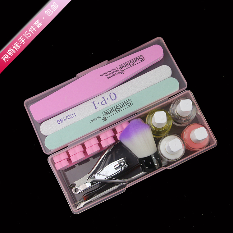 15 pieces of manicure, manicure, exfoliating tool set, professional manicure, Manicure Kit, full package mail