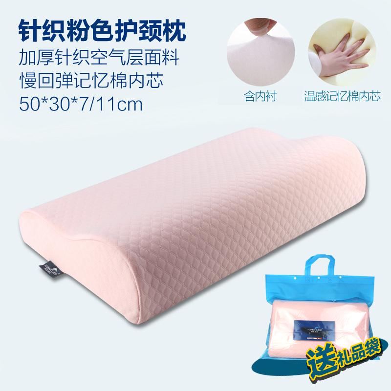 低反発シリカゲル護頚記憶枕枕枕記憶綿頚椎シングル枕成人護頚