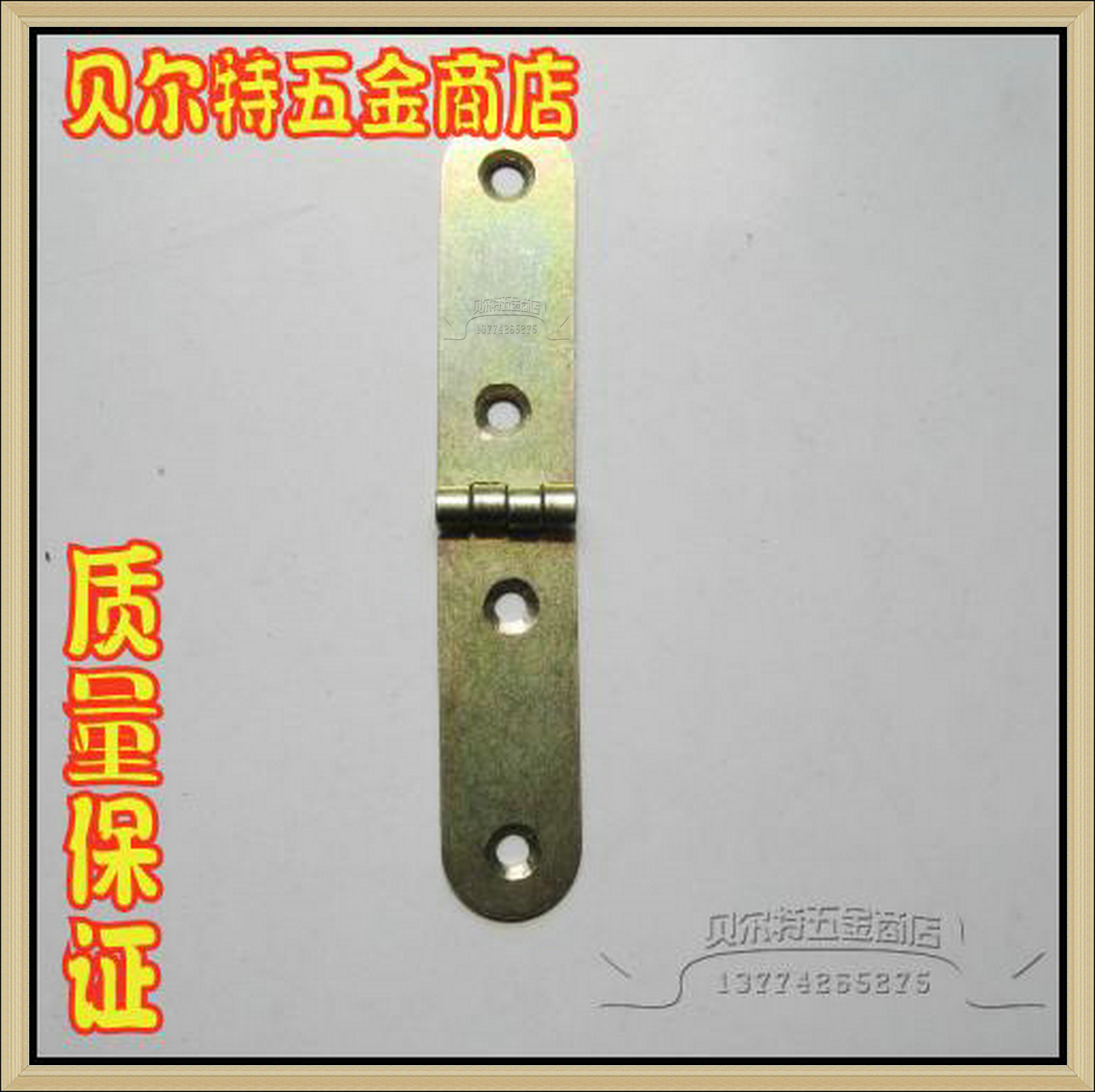 Iron plated color zinc plating, turnover plate hinge, turnover plate, small hinge, folding hinge, four hole iron hinge, 121MM*21M