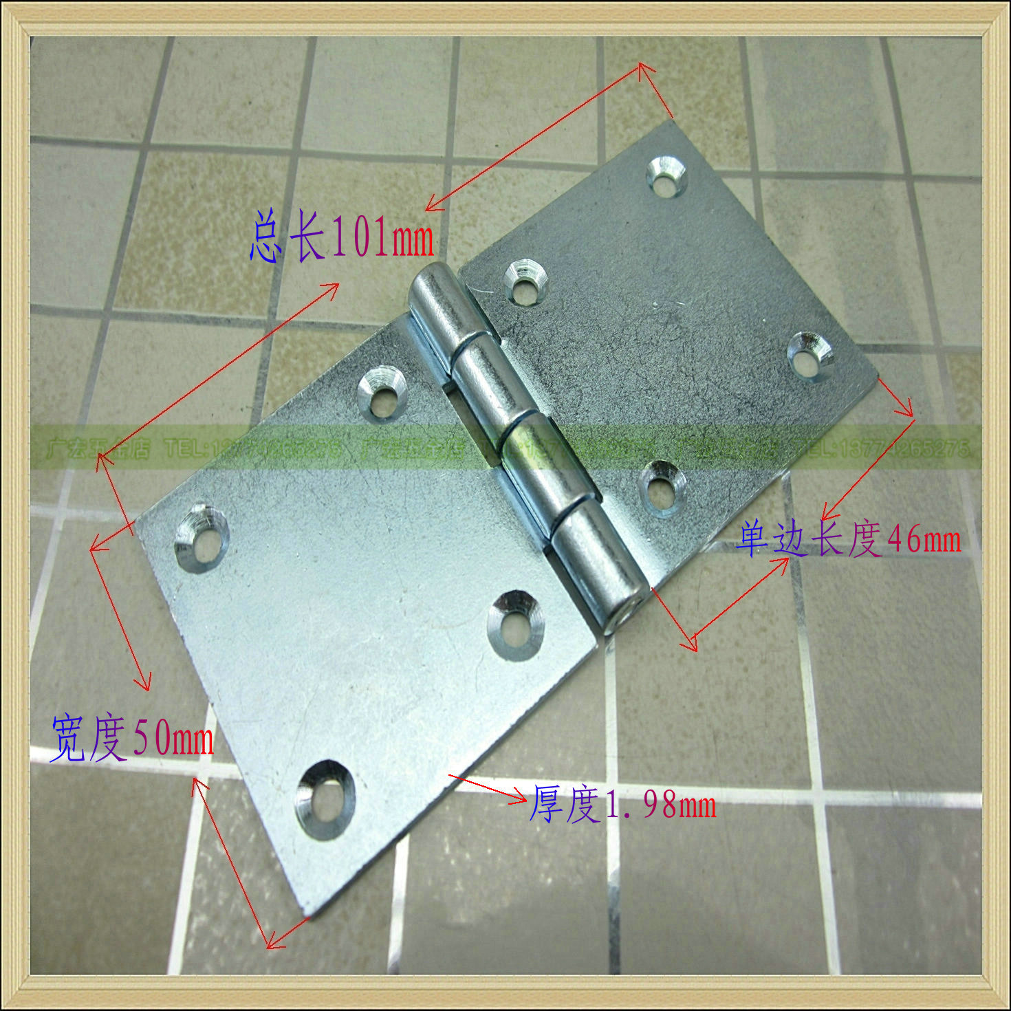 Guanghong hardware extended flap hinge flap hinge Lian furniture hardware accessories