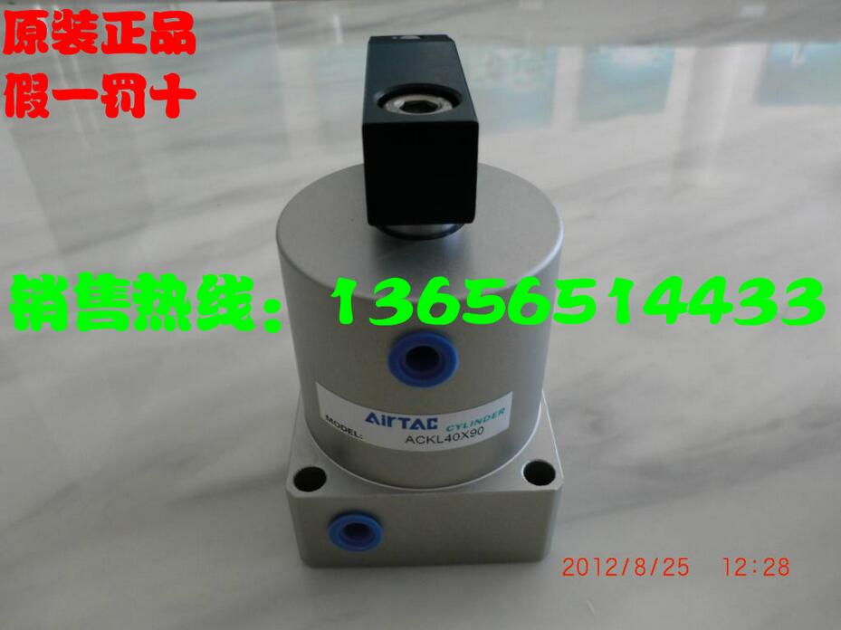 Chỗ nguồn cung xi - lanh ACKL25*180180 độ xoay góc Đài Loan giả phạt mười một xi lanh