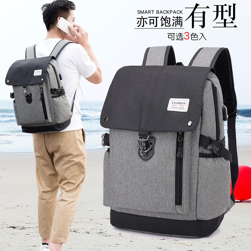 男士双肩包防盗usb户外旅行韩版背包大学生书包一件代发