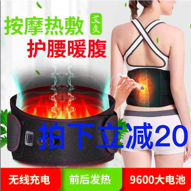 ładowania elektrycznego ogrzewania elektrycznego ogrzewania pasa na dysku, ciepło, ciepło i ciepłe pałac masażu