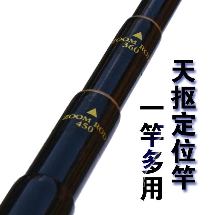 расположение стержней три позиционирование Тайвань род ручьи род 5.4 метров переменная 4,5 метров 3,6 метров фестиваль ультра - легких сверхтвердых импорт род