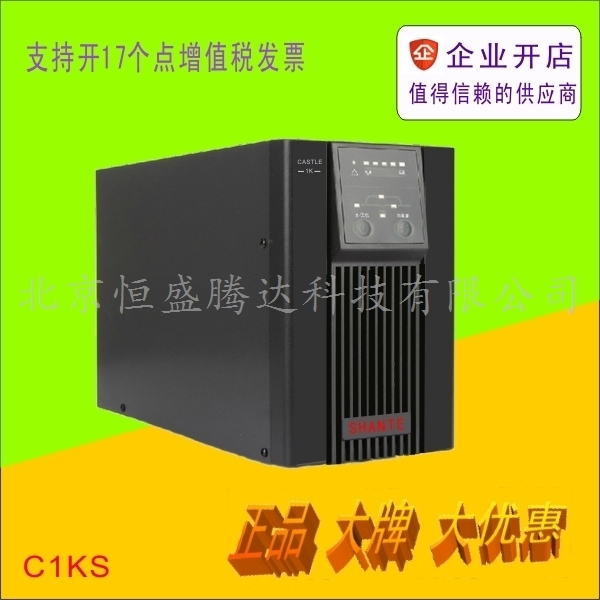 UPS uninterruptible power supply 1KVA delay 30 minutes, C1KS host 24AH3 only C1 battery cabinet