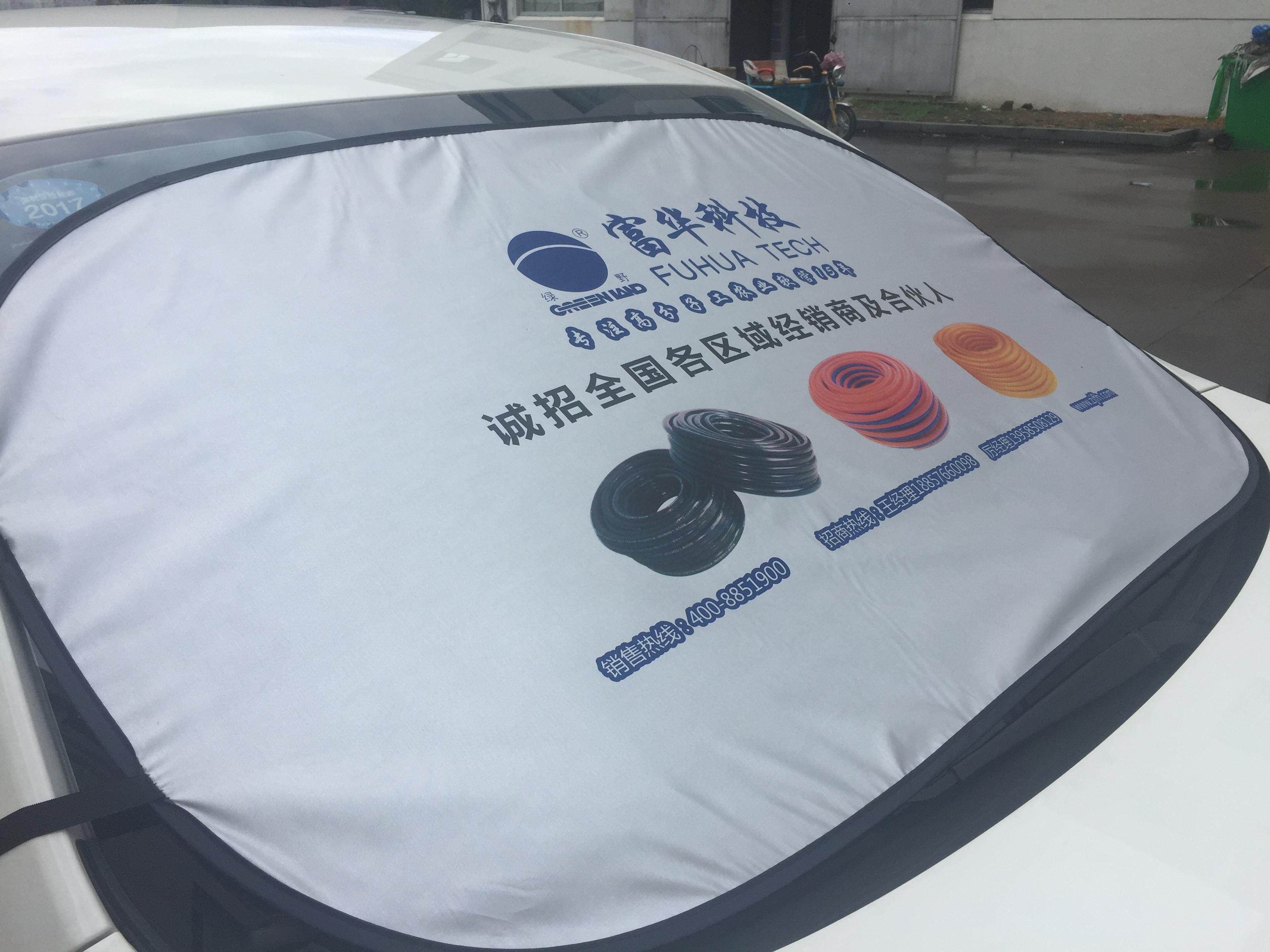 auto blokuje izolační blok na zakázku na před hledí na stínítku 印字 slunce z reklamy na logo