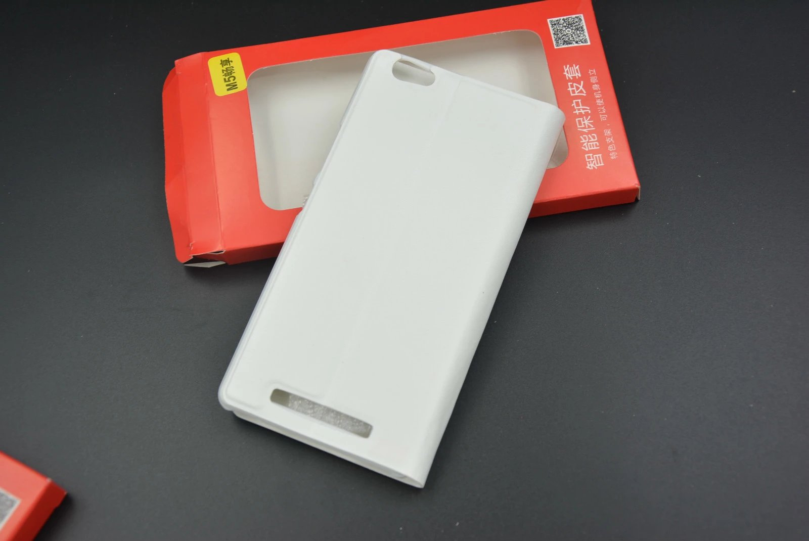 Jin M5 fantasy edition mobile phone shell GioneeGN5002 window leather enjoy protection shell fall of men and women