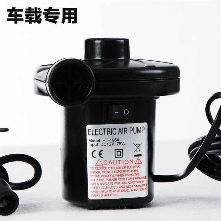 Electric charging pump, vehicular electric pump, charging and pumping pump, vacuum compression bag, swimming pool, swimming ring charging pump