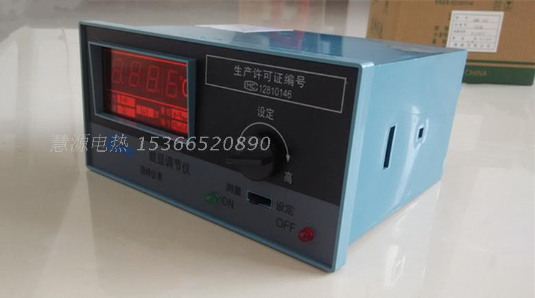 XMT-101102121122 digitalni regulator temperature KEpt100 instrument z regulatorjem temperature