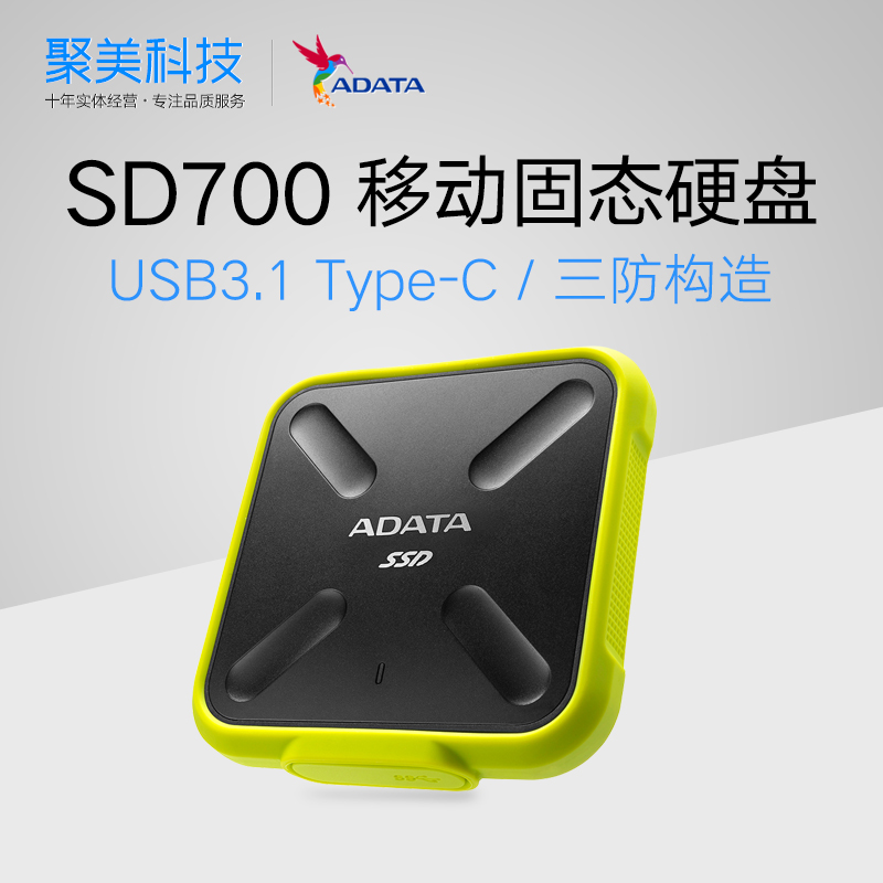 AData/ a - data sd700256G mobile SSD - SSDType-C Notebook - PCS