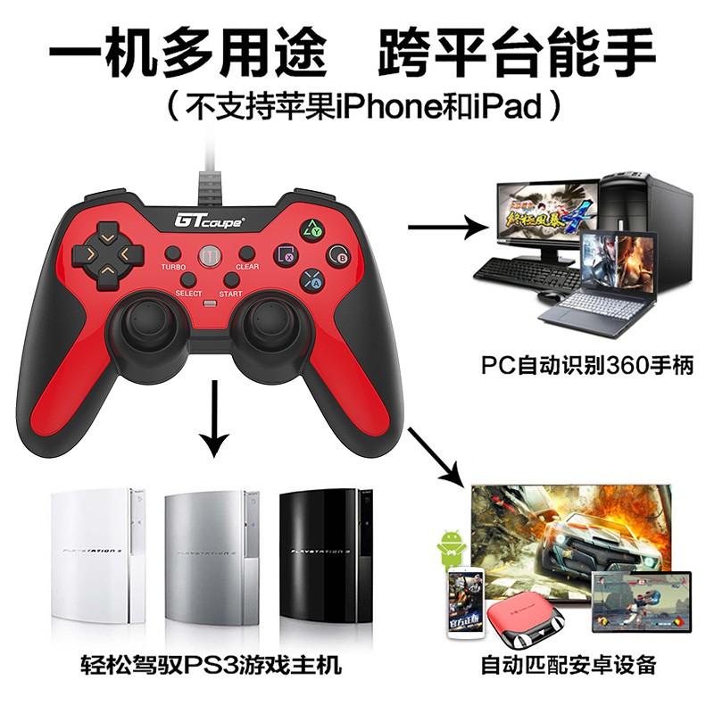 - kroppen är två spel hela plattformen skyworth hisense intelligenta tv