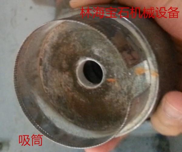 ดูดหลอดอาเกตหยกสร้อยข้อมือหยกและเครื่องจักรเครื่องมือ ( เช่นมี 40-85mm รุ่น )