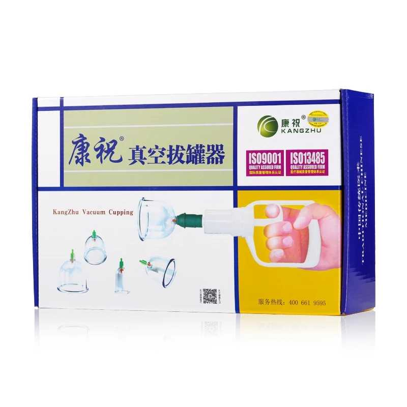 Vacuum cupping cupping Kang Zhu household gas explosion gas thickened non glass full 599 package delivery package mail