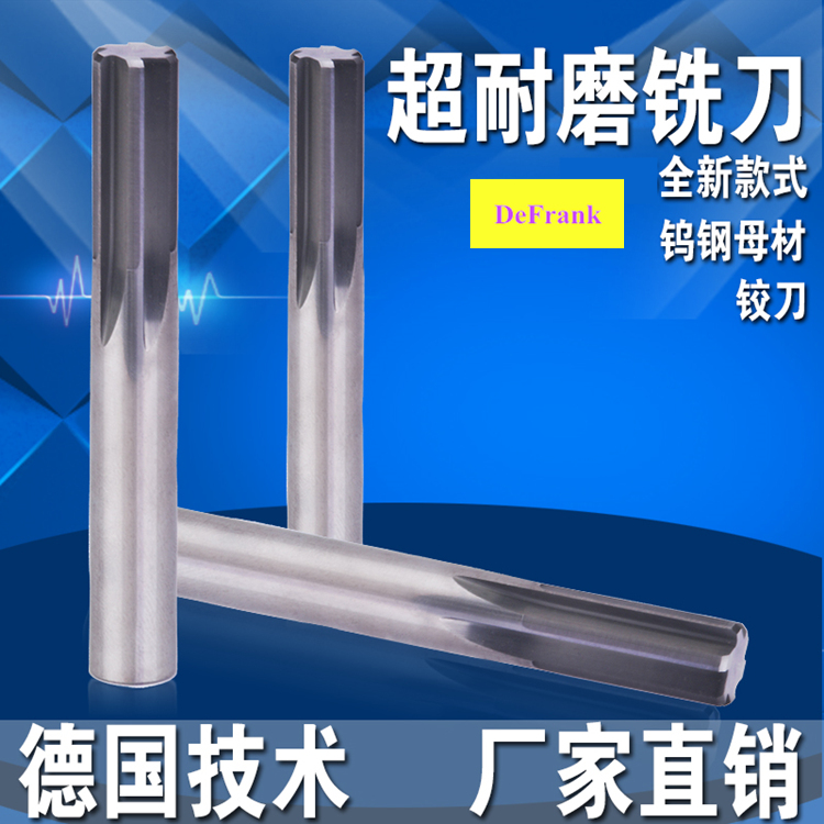 Solid carbide straight groove tungsten steel reamer straight shank overall alloy reamer is imported from Germany can be customized