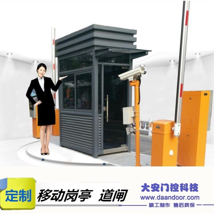 sähköllä toimivat nopeasti oven kauko - - autotallin oven parkkipaikalla induktion talletusten nosto - ovi kyseisen eristys - tarvikkeet