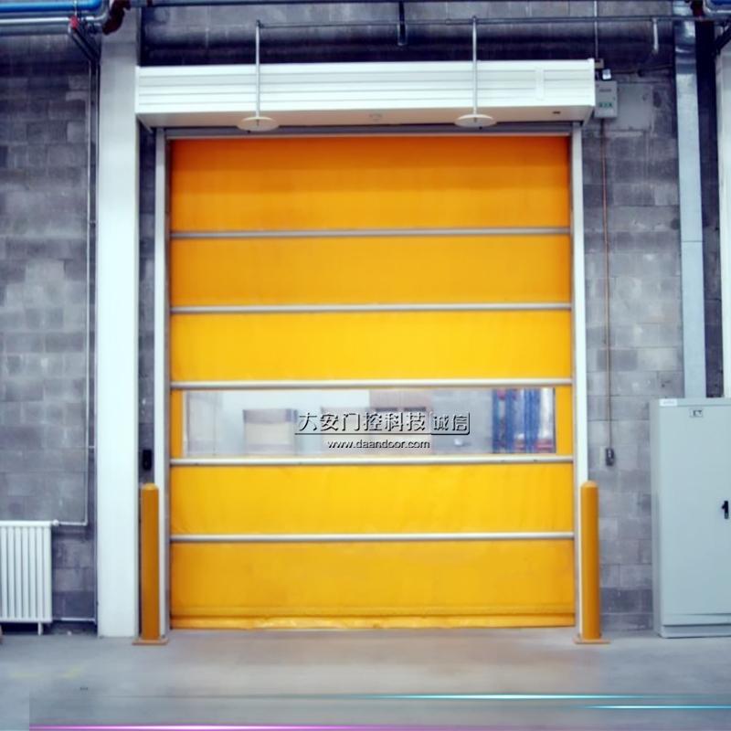 elektriska snabba dörr garage dörren parkering samlas upp för värmeisolering induktion säkerhetsdörrar - tillbehör