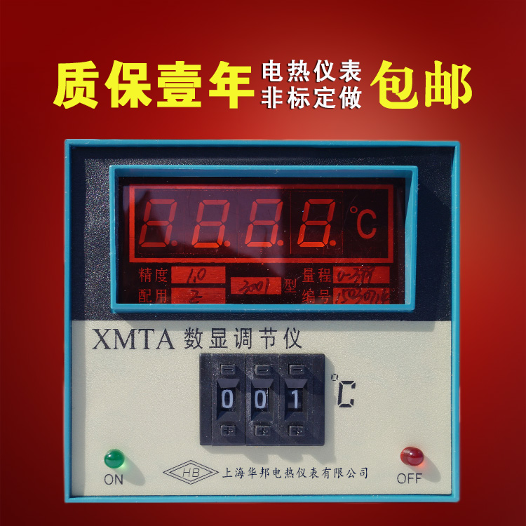 200XM113 digitalni XMT1 temperaturo 0 vozli instrument za nadzor temperature in ta100 regulatorjem temperature instrument XMTD stopnje prilagodi termostat