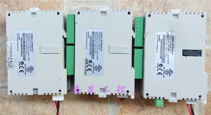 DVP04AD-S他PLC拡張モジュールケース爛GEMAXの品質に包んで中古代購