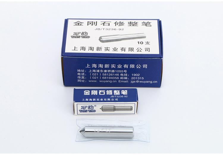 алмазный карандаш млн очистить комод указал алмазный карандаш шлифовальным паушальной Гриндер ремонт 10 шлифовальным нож