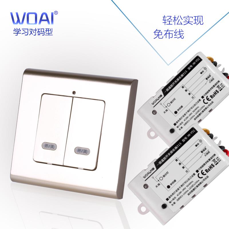 φωτιστικά σώματα - έξυπνη τηλεχειριζόμενο διακόπτη 220v δρόμο σε τρεις ή τέσσερις τοίχους Σώμα 86 ομάδα μπορεί να κολλήσει το τηλεχειριστήριο μέσα απ 'τον τοίχο