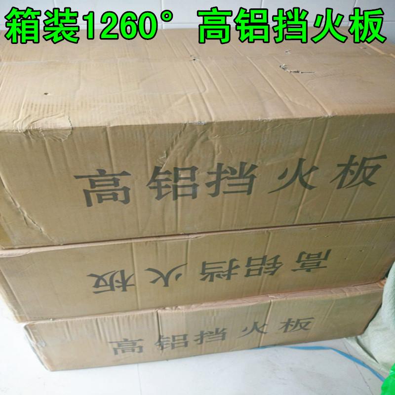 세라믹 섬유 보드 1260 알루미나 규산 알루미늄 고온 내화 보드 고온 난로 쓰는 내화 재료 보온 보드