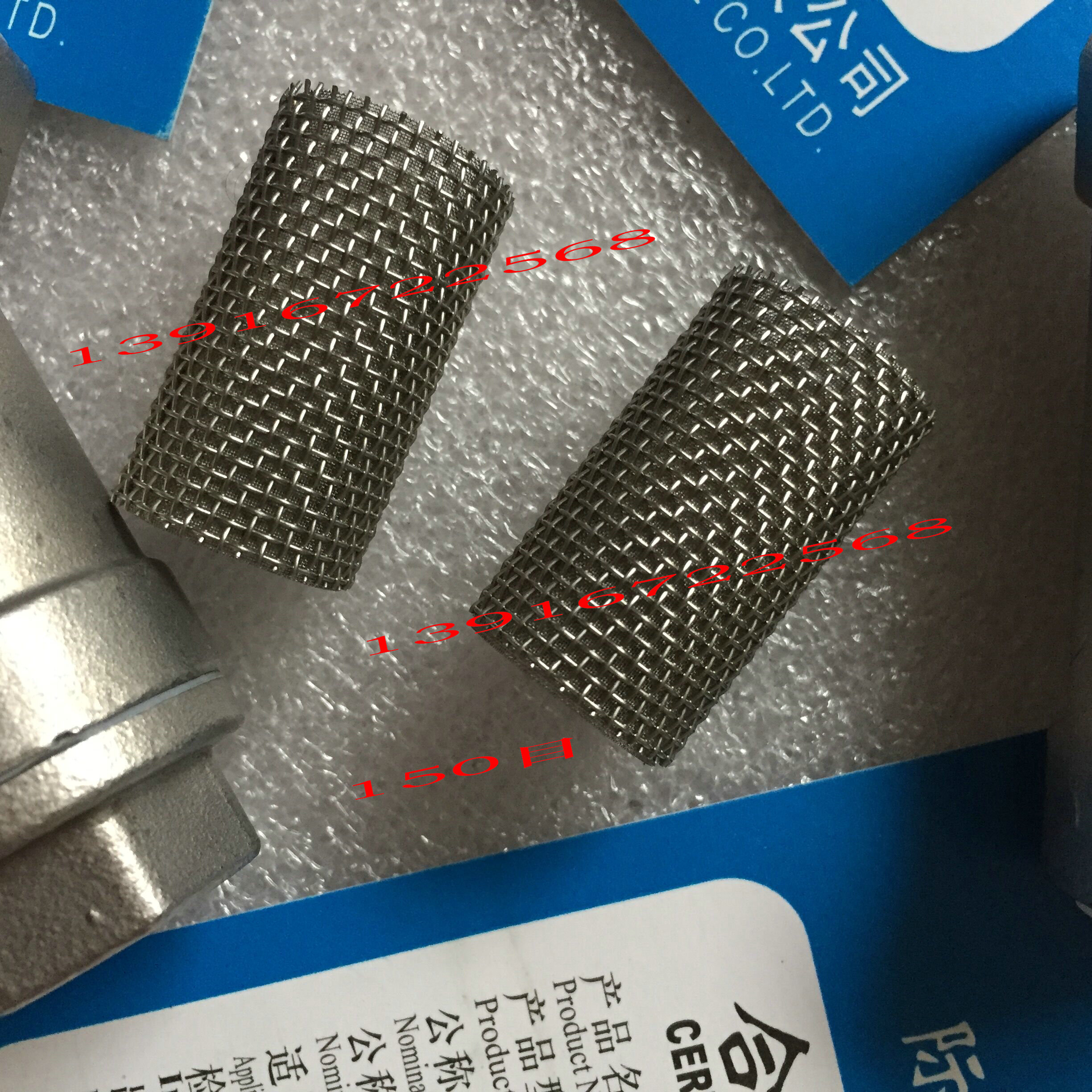 Stainless steel double-layer woven mesh, outer 20 mesh inner layer, 80 mesh Y filter cartridge, DN15 order