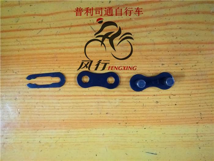 La cadena de bicicleta especial para cortar la cadena de Bridgestone botones, hebillas, reparación de piezas de auto partes de la cadena de la bicicleta