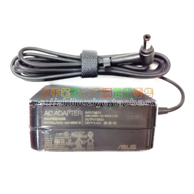 Original ASUS F555LF450VF450C notebook power adapter computer 19V3.42A charging wire