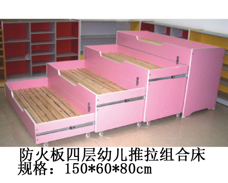 Kindergarten special four layer sliding bed height on the children nap baby crib with wooden bed fence