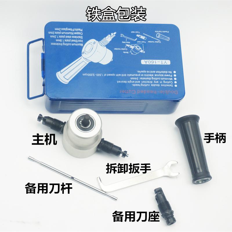เลื่อยตัดเจาะโลหะตัดเสียงเปลี่ยน 2 หัวไฟฟ้าเครื่องตัดเหล็กแผ่นเครื่องตัดตัดผิวที่ติดตั้ง