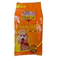 迪尤克狗粮 金毛泰迪幼犬通用型牛肉味犬主粮 天然粮10kg公斤包邮