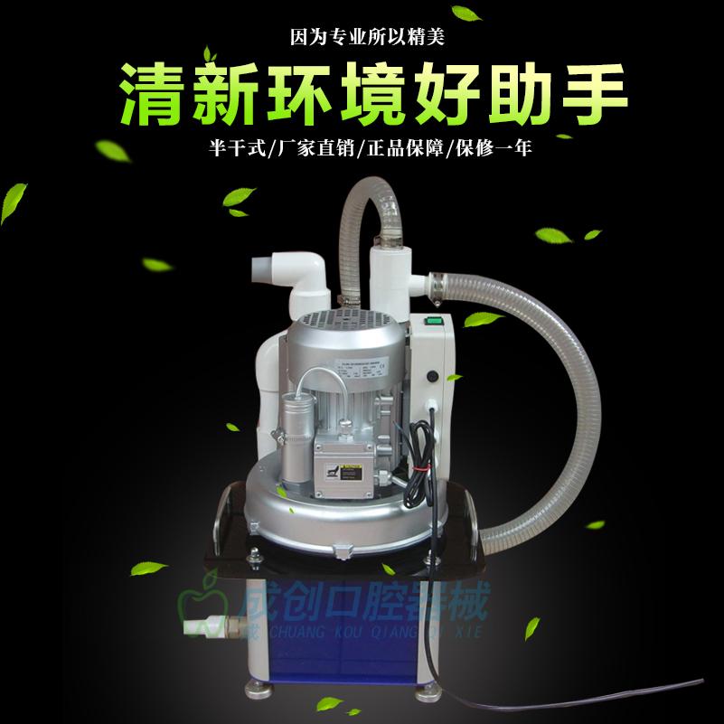 Die zwei für vakuum - Pumpe sputum speichel absaugen Gerät negative druckpumpe Luft - kompressor unterdruck - Maschine