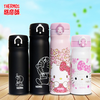 THERMOS /Thermos high vacuum stainless steel thermos cup, car cup, TCMB-400 cartoon cup