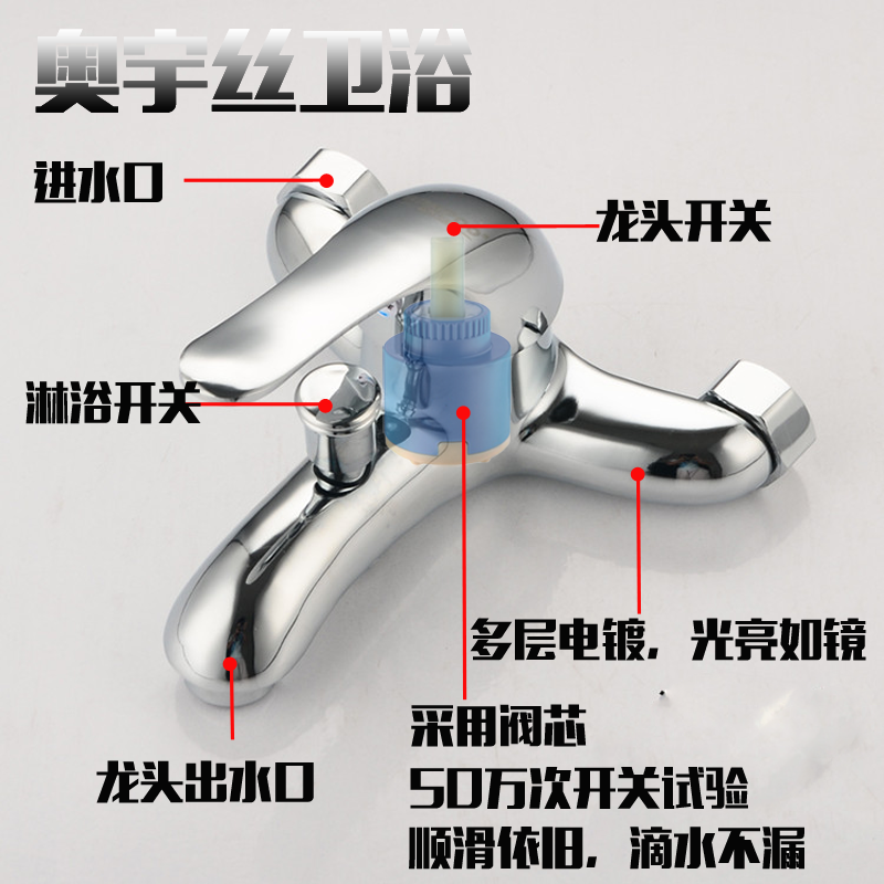 Triple cold copper leading bathroom toilet bath shower faucet flush water mixing valve mixing valve switch