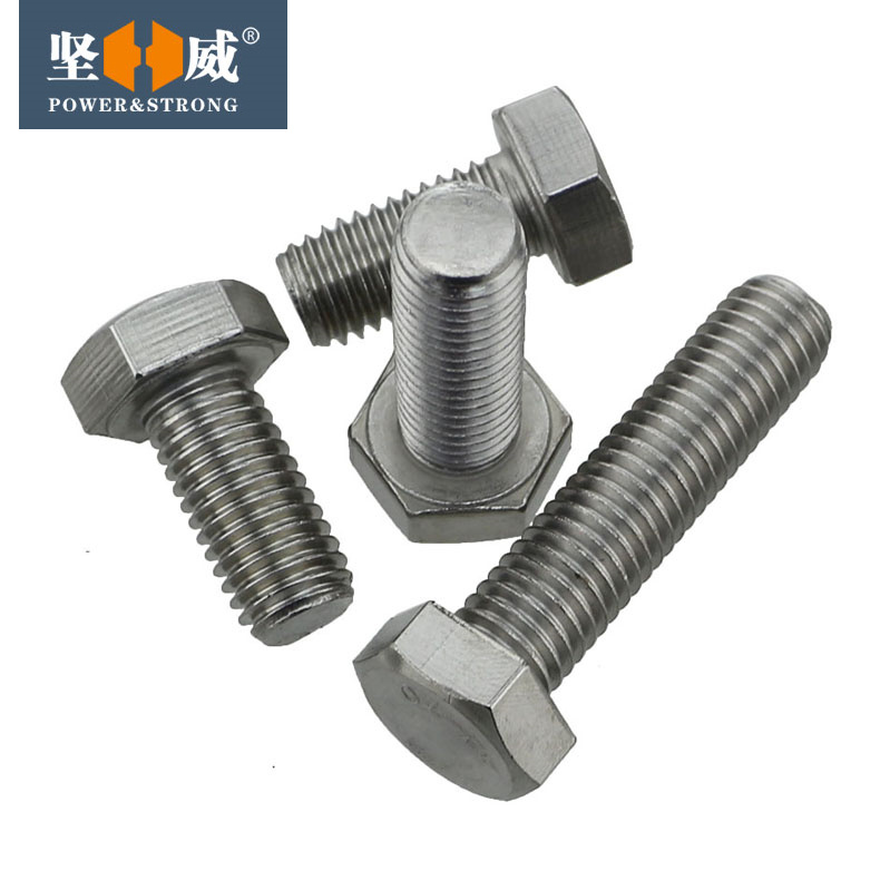 M6M8M10M12 stainless steel 304 anti tooth outer six angle screw, left outer six angle reverse silk reverse bolt