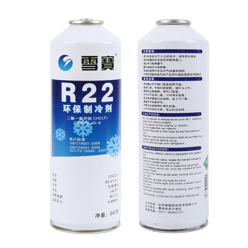 Sorbete de refrigerante R22 auténtico de los aparatos de aire acondicionado de nieve la nevera refrigerante freón