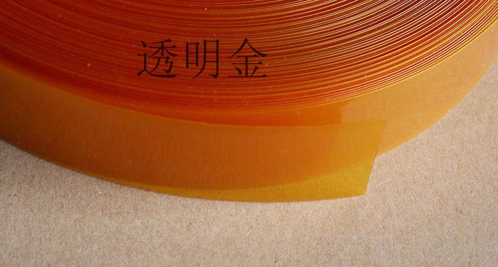El tubo 29.5mmPVC 18650 batería amplia de protección del medio ambiente de aislamiento