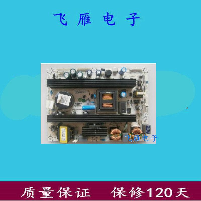 telewizor lcd hisense tlm42v68pka42 wysokiego napięcia zasilania prądem stałym lub na pokładzie statku z340 podświetlenia