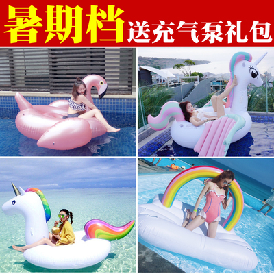 Floating Bed Adult large rose gold flamingo water inflatable toy unicorn floating row children swim ring