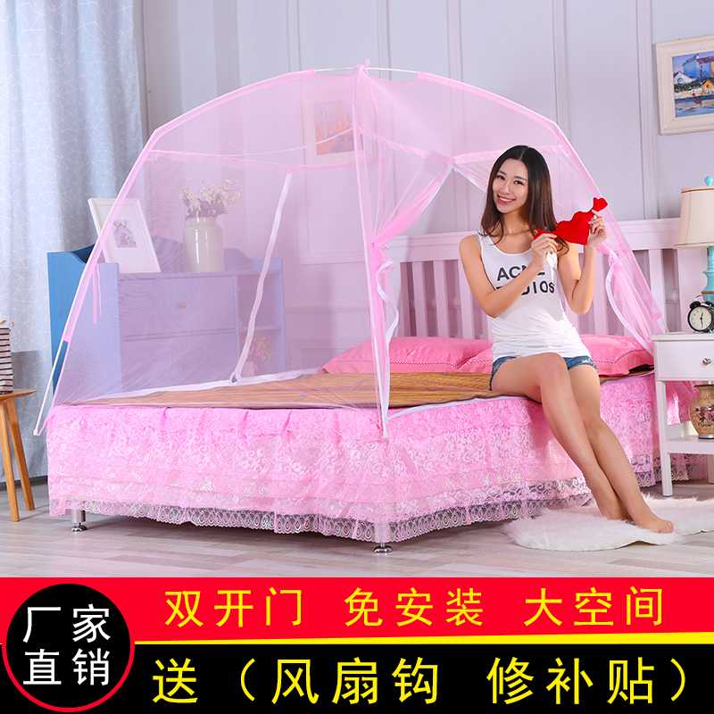 قوس قبة الخيم الناموسيات عنبر مع سستة مزدوجة 1.5 متر 180 / 1-2 / م السرير
