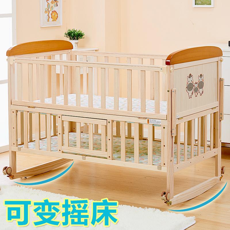 環境に優しい嬰児ベッドの床には、赤ちゃんベッドのベッドには、かや、かや、カヤ