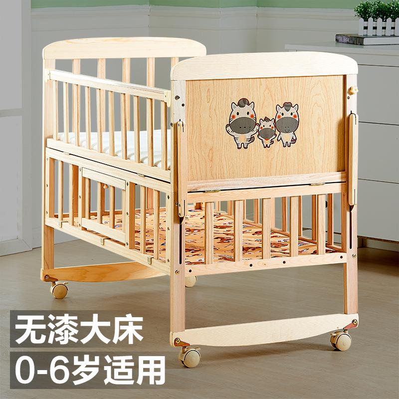 赤ちゃんベッドのベッドのベッドのベッドのベッドの揺りかごベッドの小さい小さい機の多い機能は折り畳む双子のBB BB