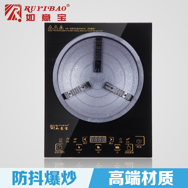 Ruyi treasure B22-2 flat concave dual purpose Ruyi electromagnetic oven special 2200W home intelligent hot fried stove