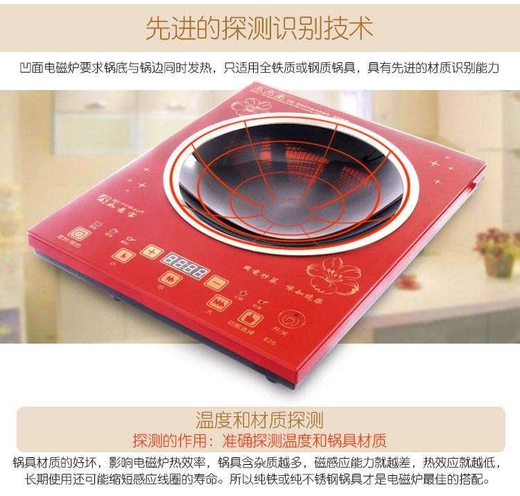 Mani F26 upgraded version of the B26 concave electromagnetic oven special offer household high-power electric furnace Hot pot and stir fry for 2600