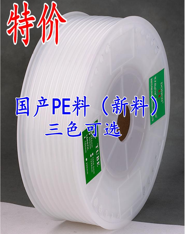 maszyny do produkcji gazu z P6* kraju *1210*62* e 10 mm 4.515m8m8mmPE8 przewody hamulcowe sprężonego powietrza.