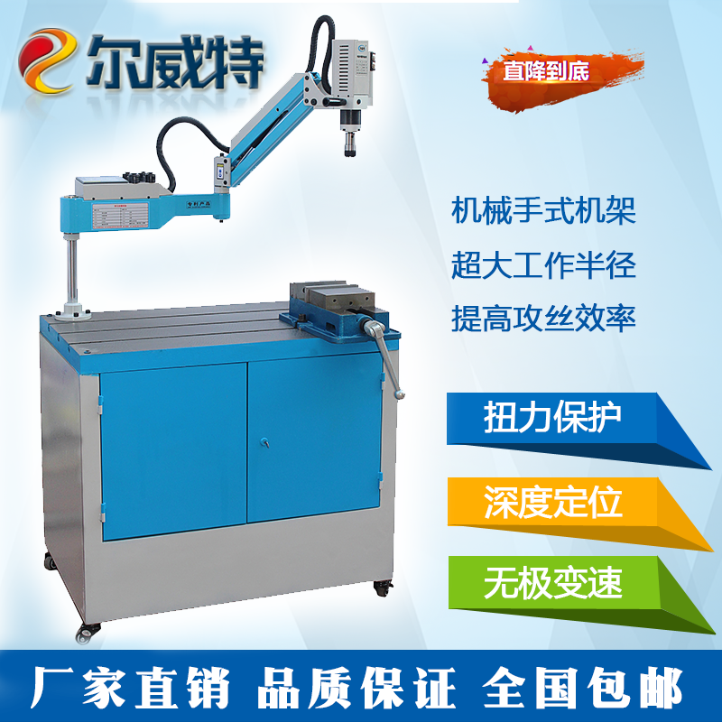 M3-M16 electric tapping machine CNC servo tapping machine M6-M24 electric wire tapping machine rocker arm tapping machine