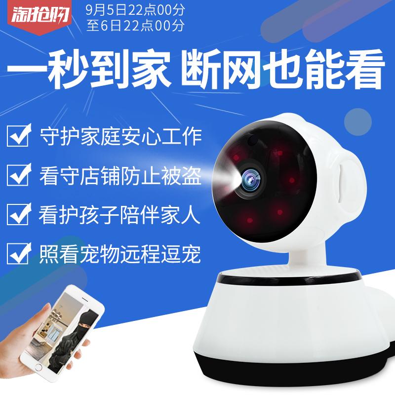 مصغرة كاميرا لاسلكية واي فاي الهواتف المنزلية الشبح رصد بعد هد لمبة صغيرة جدا من السرق التحقيق