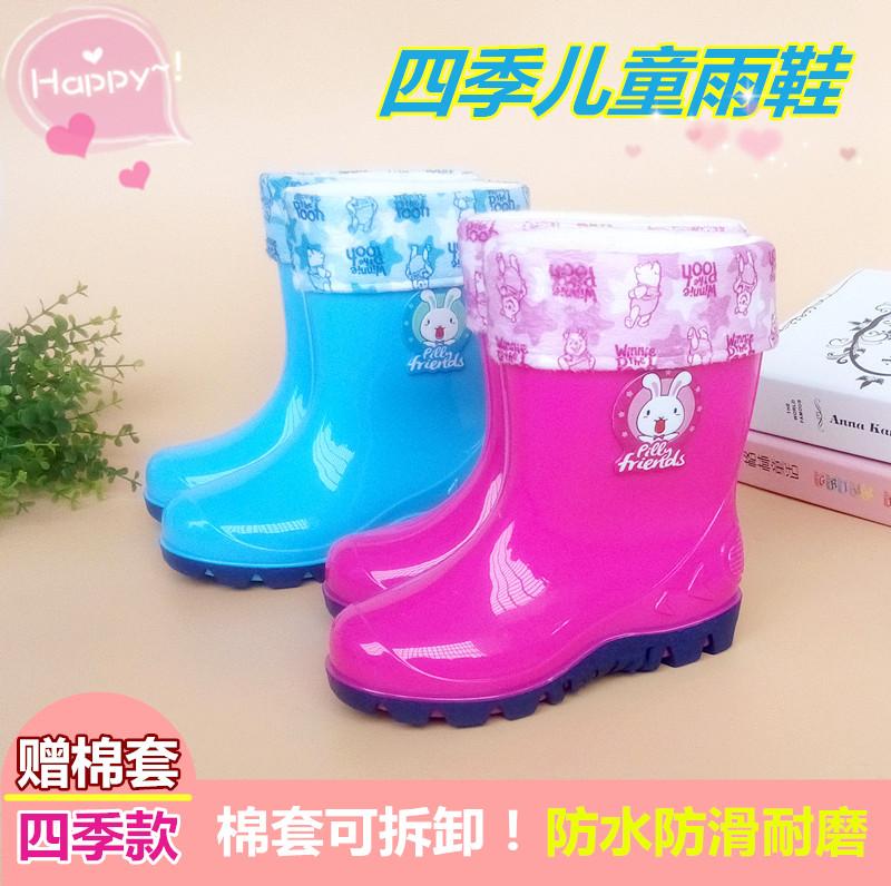 雨鞋男童女童2-4-6-7-8-9-10-11岁孩子幼儿水鞋雨靴加绒棉套保暖