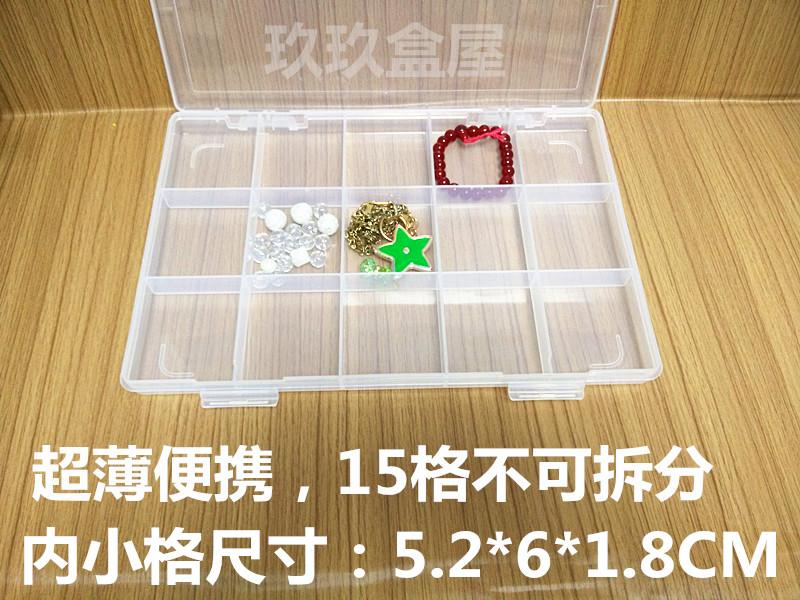 - i fält 15 - genomskinlig plast - fält kan inte hållas isär pärla här rektangulära fält i grossistledet
