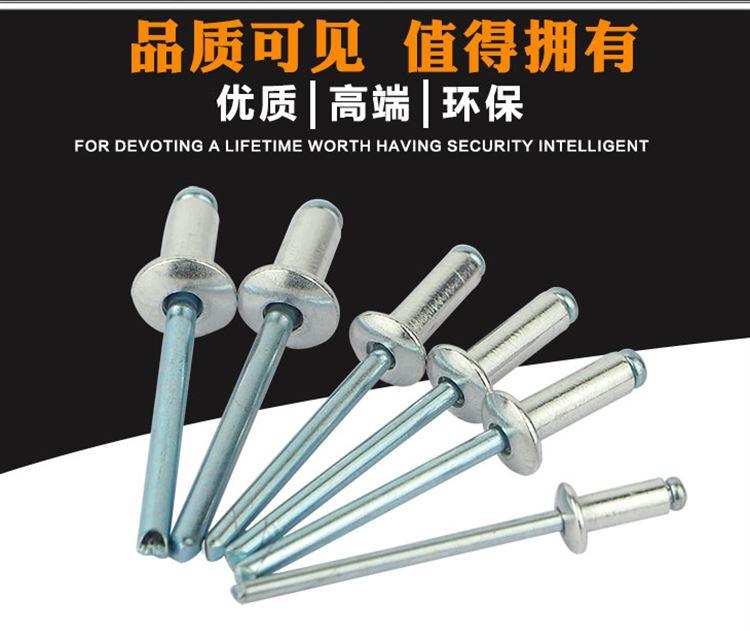 M3.2/m4/m5 заклепок алюминиевые вытащить гвоздь тянуть открытого типа плоский круглый гвоздь установлены украшения заклепка